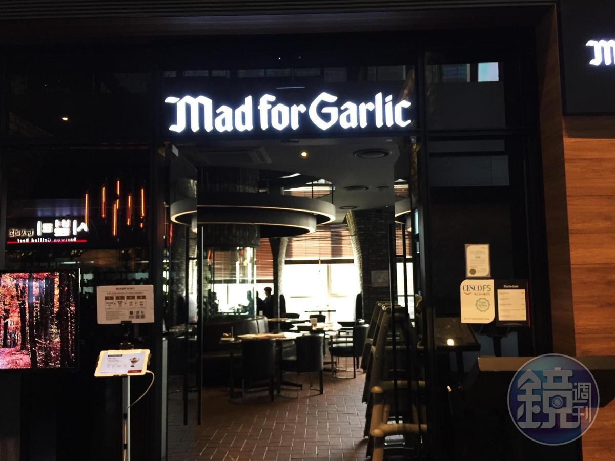 在「D-Tower」裡的「Mad for Garlic」,開業已3年。