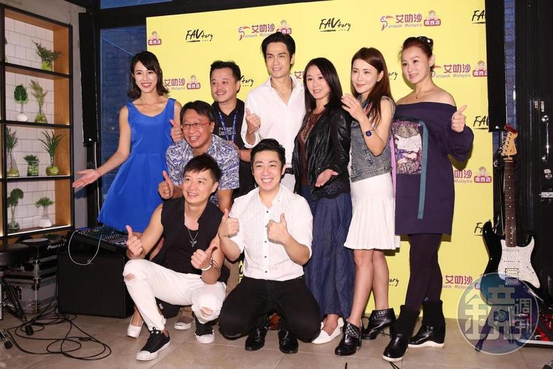 民視眾多藝人都來替艾成的新店站台打氣。