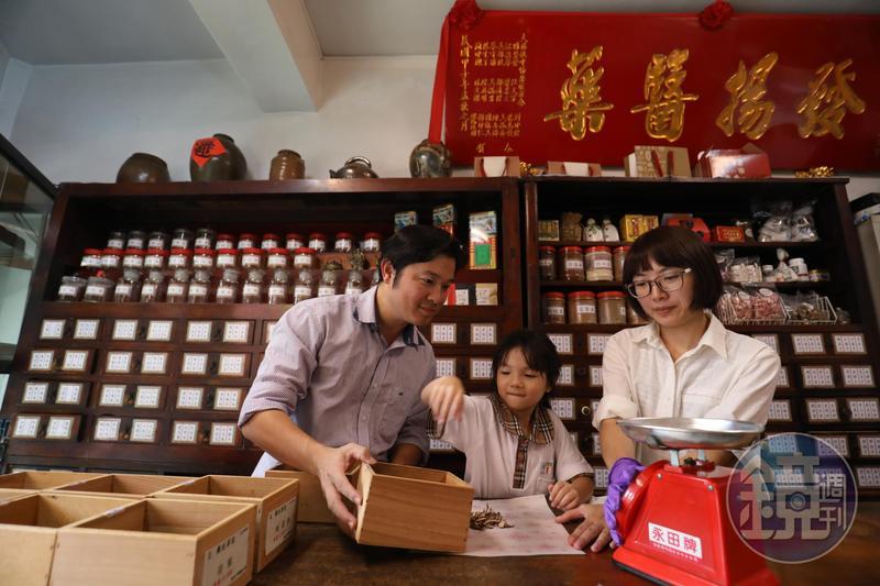 在嘉義參加「中藥小旅行」,遊客可以實際體驗如何抓一帖藥。