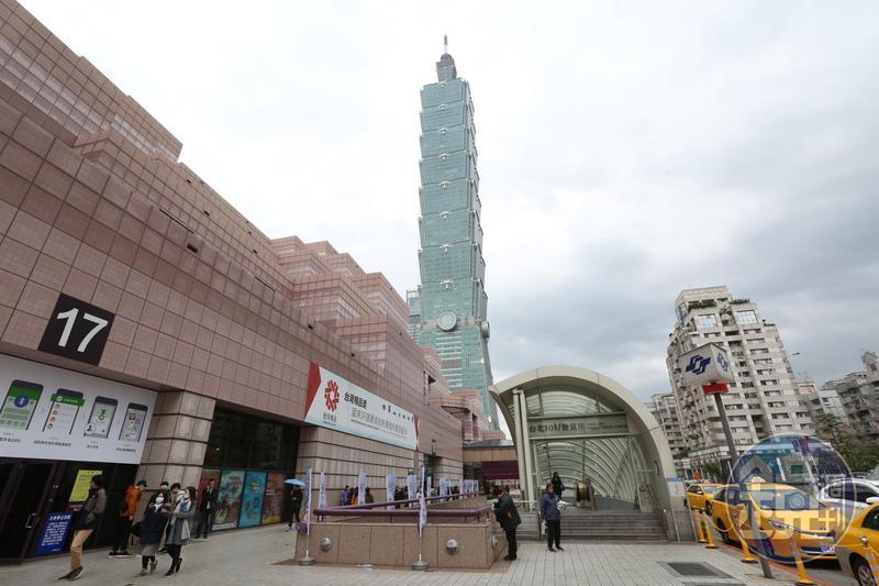 EF國際文教機構昨(7日)公布最新全球英語能力指標排名,台灣連續3年退步,排名第48名。
