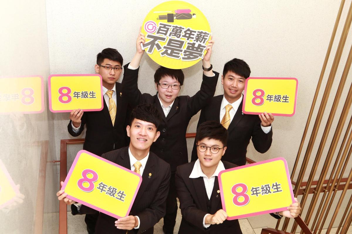永慶房屋年底新展24店,新店長有4人是8年級生!