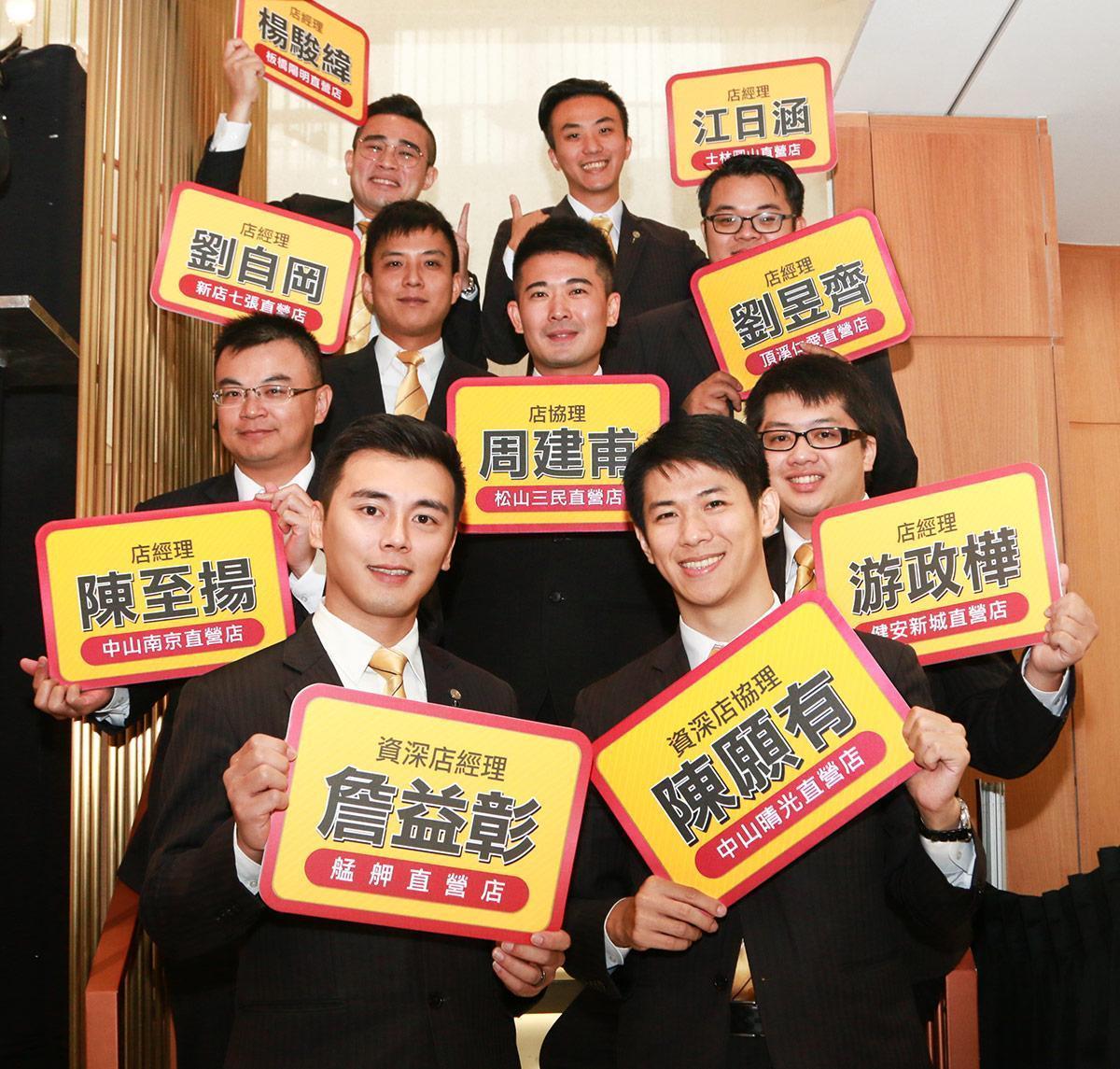 永慶房屋店長平均年收入約180萬-200萬元,年底24間新展店的店長平均只有31歲!