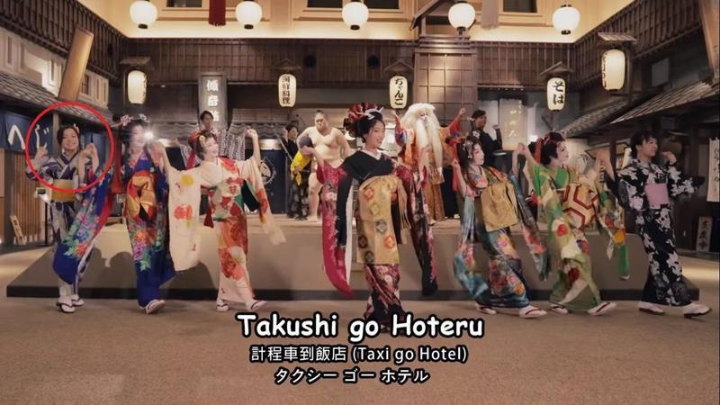 黃明志與日本合作的MV〈 Tokyo Bon 東京盆踊り2020〉,找來電影女星二宮芽生擔任女主角,葉山柚子則是在群舞中客串。(翻攝自YouTube)