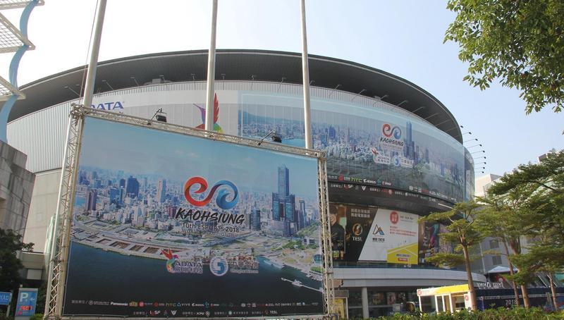 IESF世界電競錦標賽今日開打,為期三天的賽程都在高雄巨蛋舉行。(TESL提供)