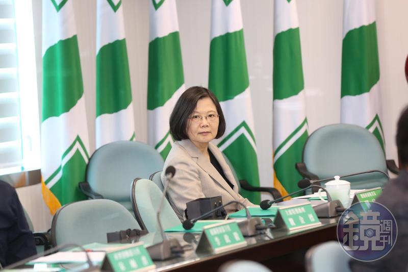 總統蔡英文對前總統馬英九提出的「新三不」提出嚴正聲明。