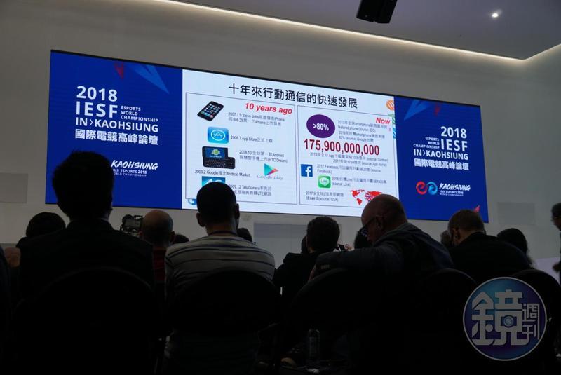 國際電競論壇在TESL高雄電競館舉行,邀集國內電競相關產業講者分享電競趨勢。