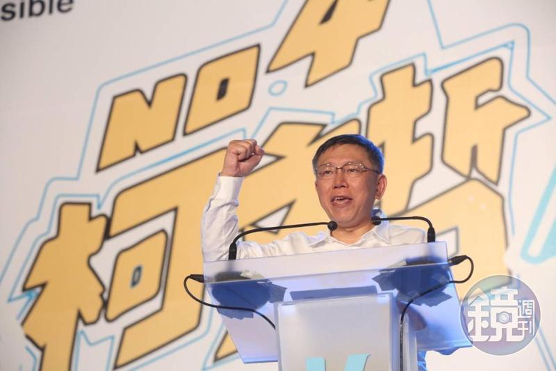 台北市長柯文哲今(10日)在市府前的造勢活動吸引萬人參加,柯p在台上感性謝謝所有支持他的民眾。
