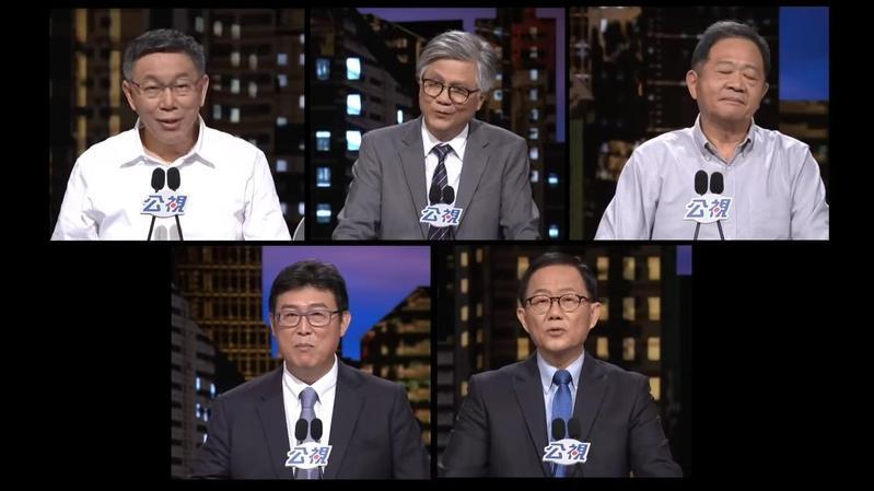 台北市長候選人吳蕚洋在辯論會上一曲〈愛江山更愛美人〉爆紅,網友改編成阿卡貝拉版本。(翻攝自YouTube頻道NiceChord(好和弦))
