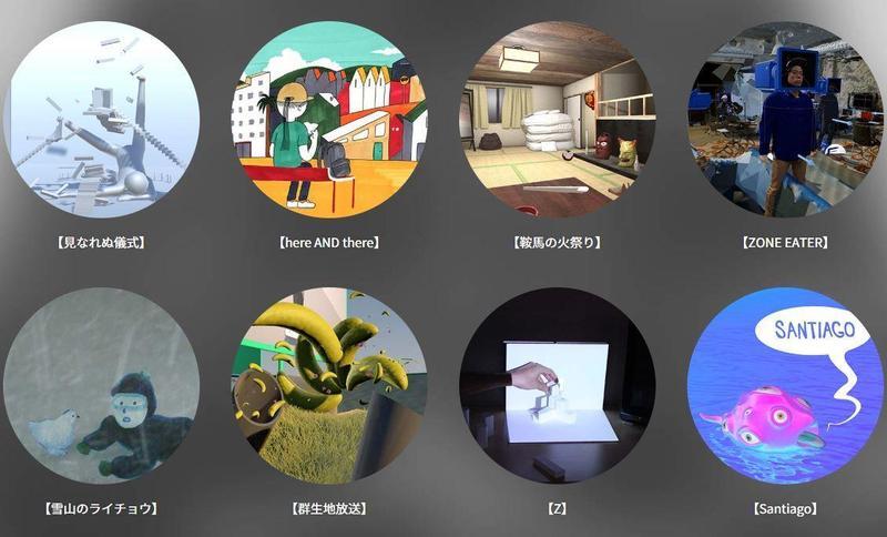 圖為去年度東京藝術大學「電玩學系(暫定)」展所展出的部分學生作品。明年度起,該校將會正式開設專業學程。(翻攝自http://game.geidai.ac.jp/)