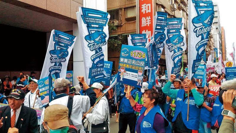 東奧正名公投案獲得超過40萬人聯署支持。(翻攝FB社團東京奧運台灣正名後援會/攝影劉純彥)