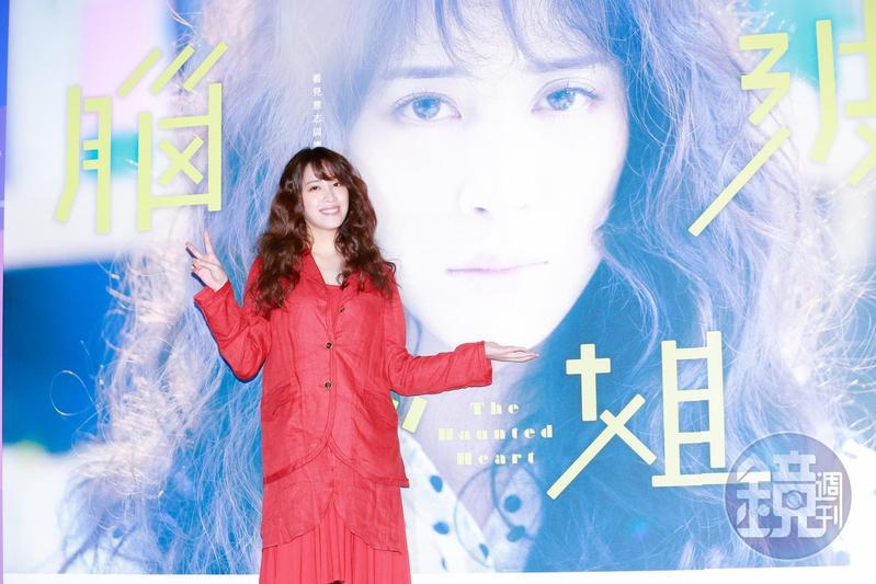 歐陽妮妮首次接演電視長劇,是天生擁有超強腦波感應能力的社會新鮮人。