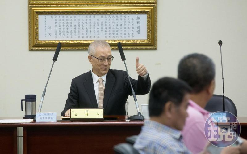 昨(14日)韓國瑜在岡山舉辦造勢晚會,有韓粉接受電視台訪問,稱吳敦義時期愛河水可以喝,引起網路熱議。圖為現任國民黨主席吳敦義。