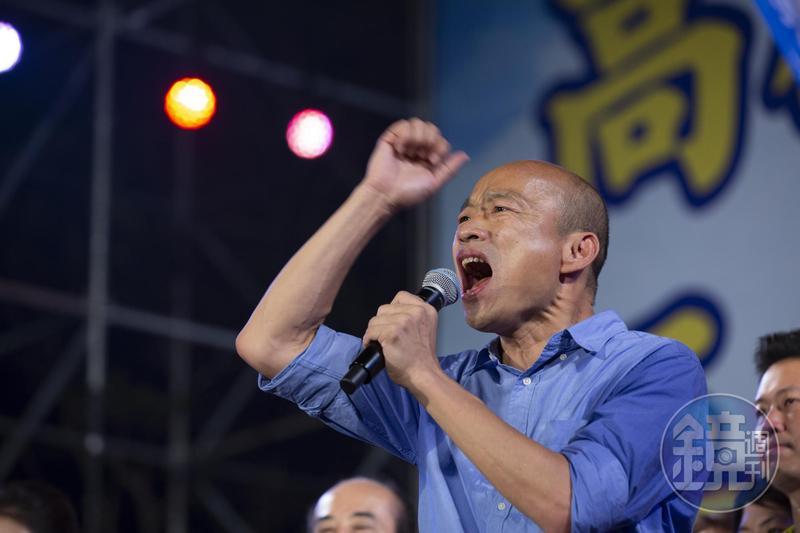 國民黨高雄市長候選人韓國瑜近日聲勢高漲,甚至掀起一陣「韓流」席捲高雄。