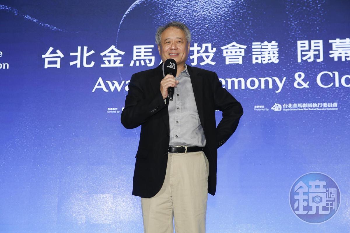 李安首次以金馬主席身分歡迎來參加創投的創作人及資方,他笑稱當年若有金馬創投,他就不用在家煮6年的飯。