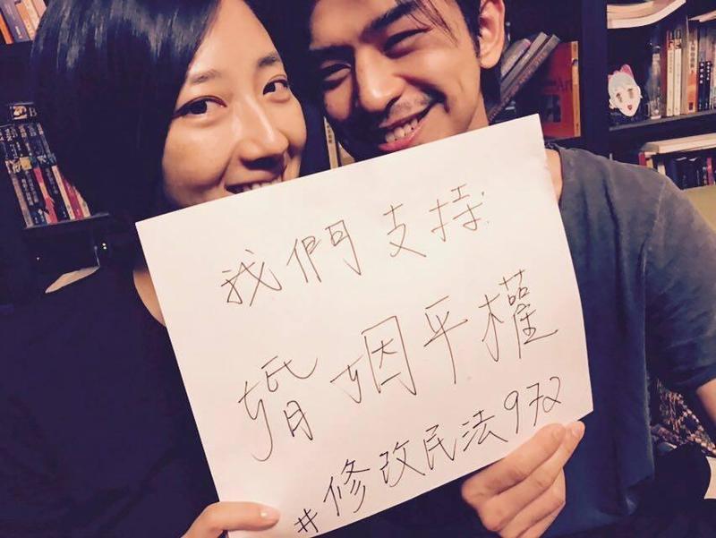 出演《藍色大門》的桂綸鎂、陳柏霖也力挺婚姻平權。(翻攝自易智言臉書)