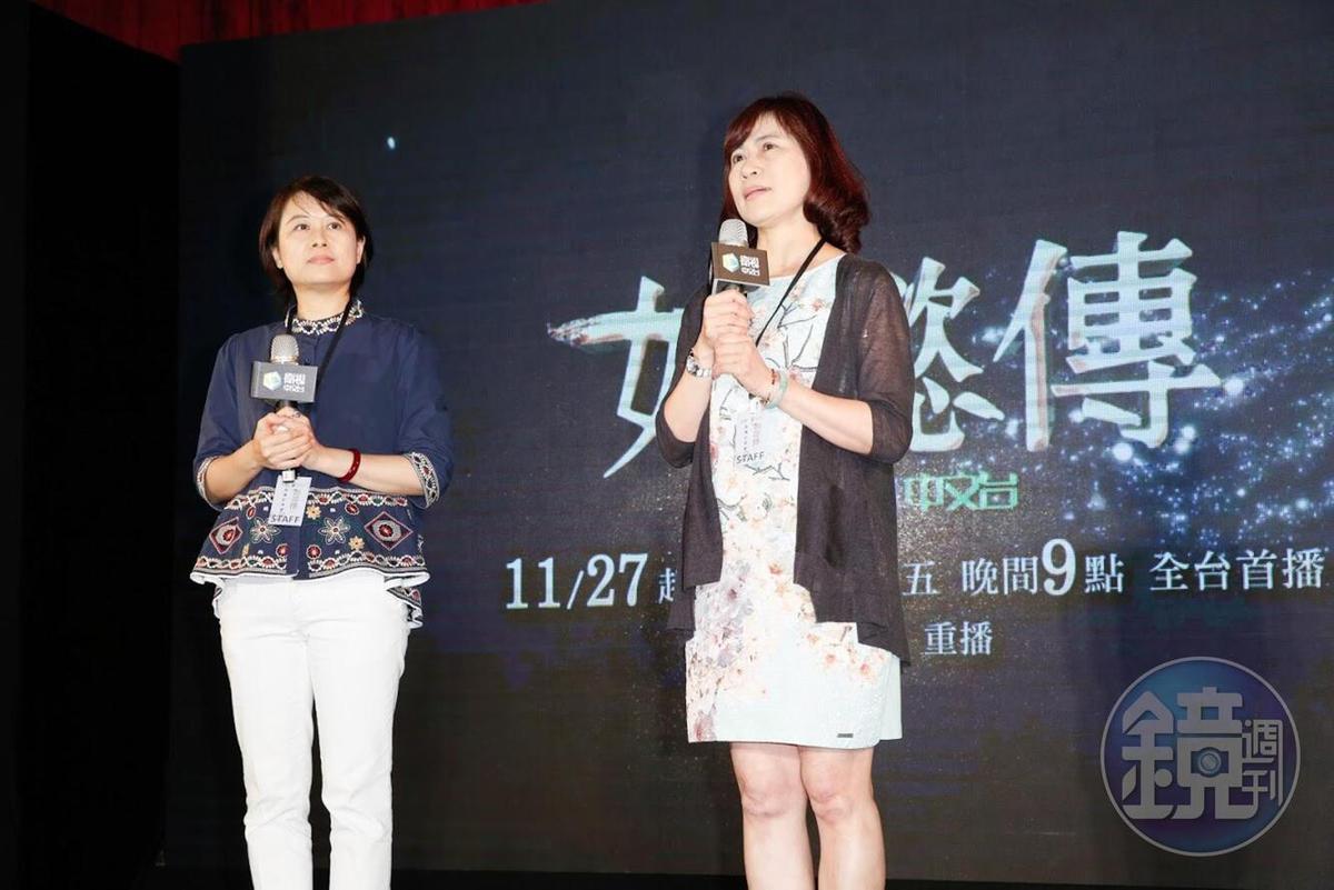 福斯傳媒集團行銷公關部副總李敏(右)及華語製作副總劉慧婕上台致歉。