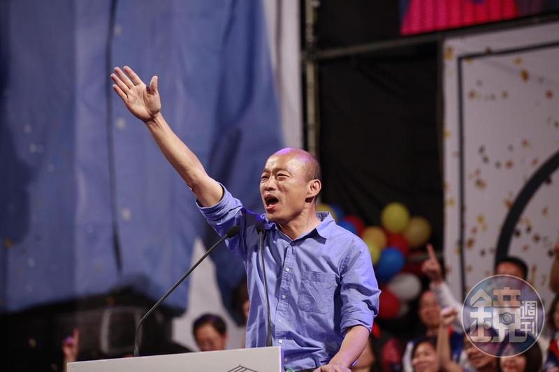 韓國瑜17日舉行造勢晚會,強調自己寧願乾乾淨淨的輸掉,也不會骯髒的贏得這場選舉。