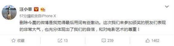 隨後汪小菲又刪除貼文,並解釋原因。(翻攝自汪小菲微博)