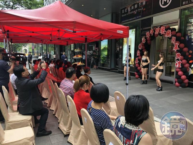 美仕特海鮮牛排餐廳今年5月底才風光開幕,不過1個月就發不出薪水,債留台灣的吳易展竟還想以靈骨塔位抵債。