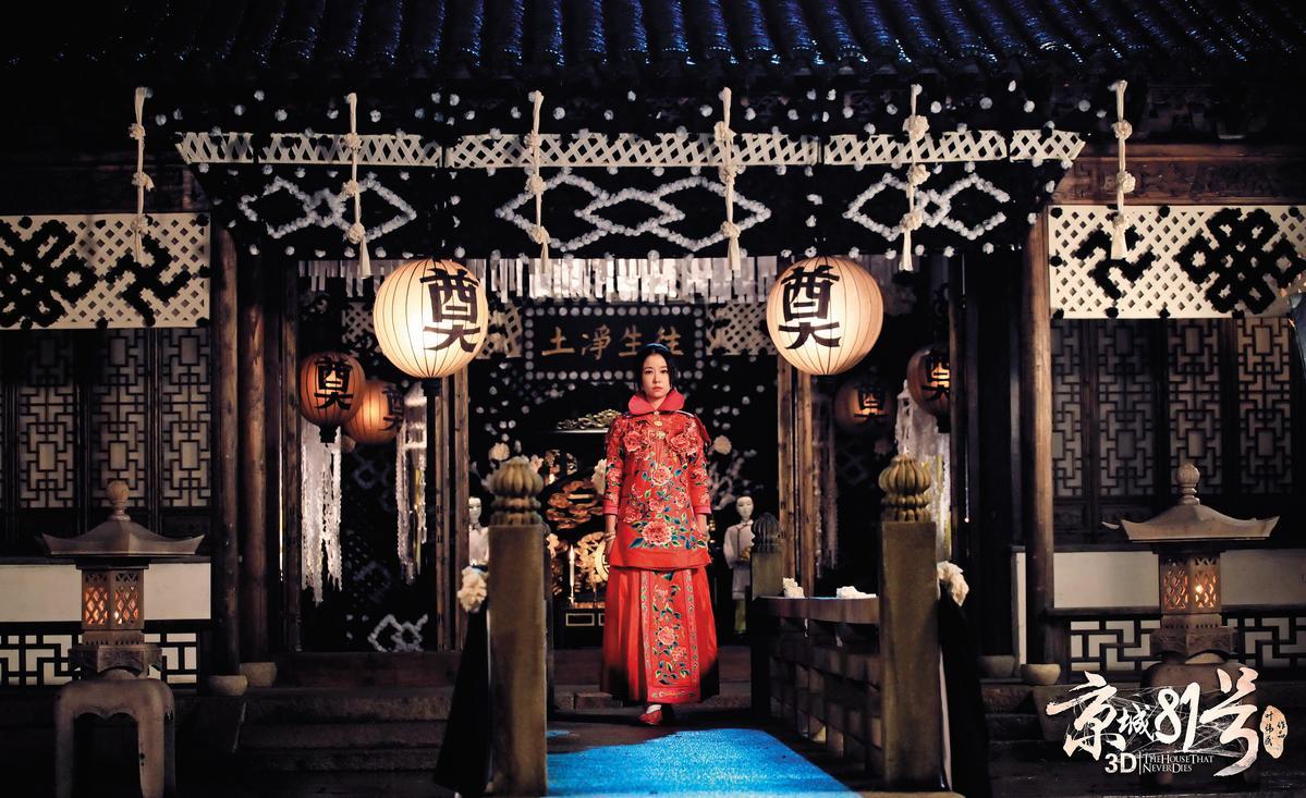 文雋和林心如合作的《京城81號》耗資人民幣千萬元打造舊日京城豪宅與八大胡同,創下大陸恐怖片票房紀錄。(東方IC)