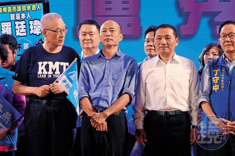 韓國瑜捲起「韓流」效應,讓綠營在高雄執政備受挑戰,吳敦義失言風波是否左右勝敗,值得觀察。