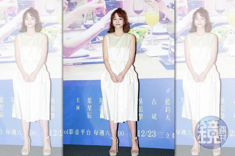 葉星辰今(22日)出席三立迷你劇集《你好,幸福》首映會,自爆非單身,已有圈外男友。
