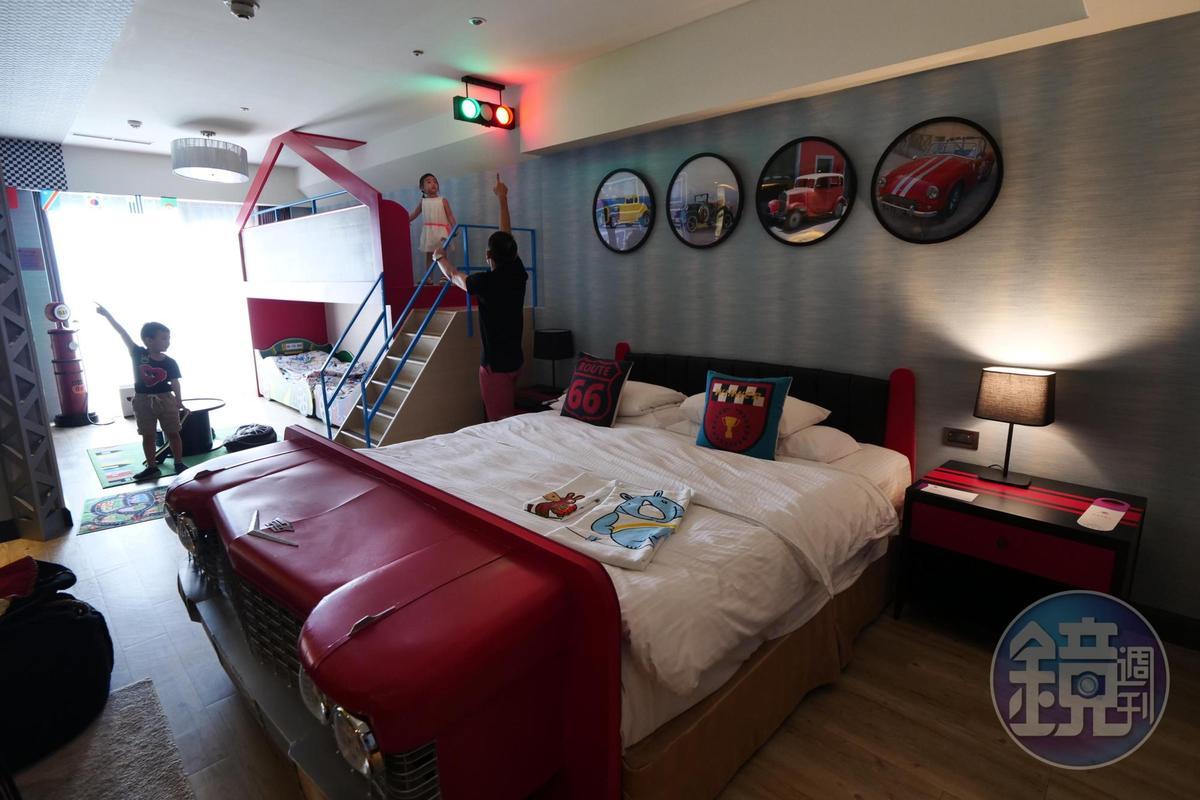 「激速賽車」的房內,是採美式風格,整個房間舊充滿躍動感。
