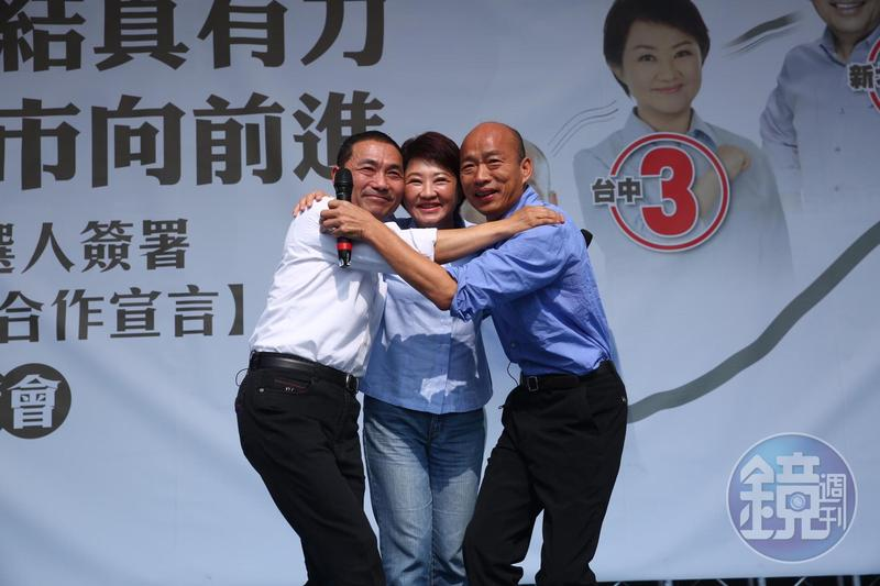 九合一大選結果出爐,侯友宜、盧秀燕及韓國瑜分別當選新北、台中及高雄市長,效應也遍及全台,重挫原本全面執政的民進黨。