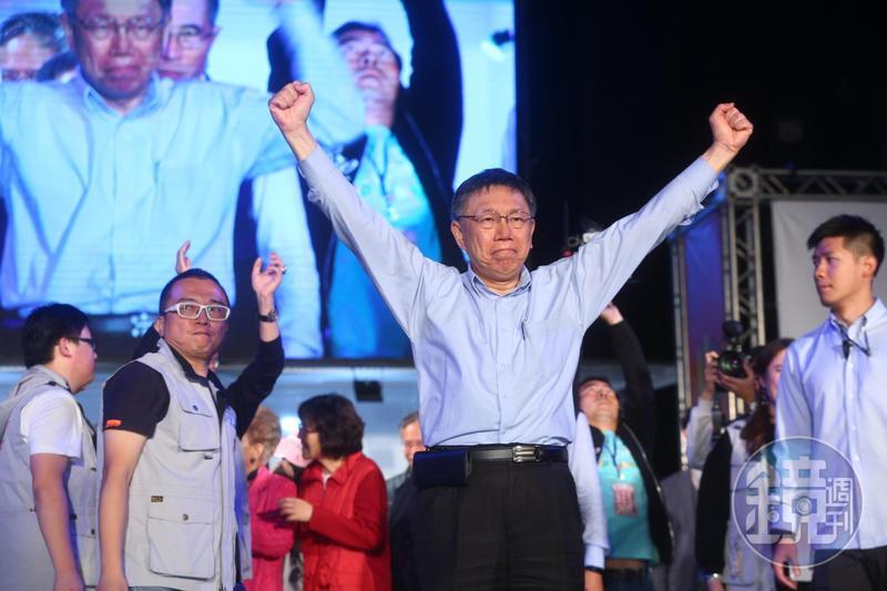 九合一搭配10個公投案,延誤台北市長選舉開票,直到深液2點半才開完,最終尋求連任的柯文哲才以約3千票極小的差距贏得選舉。