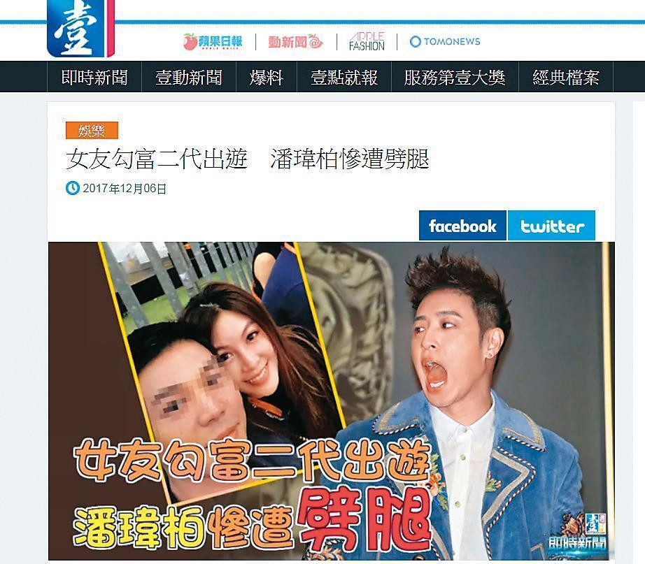 顏志宇的來頭也不小,他曾被指介入潘瑋柏跟千金女友楊馥瑜之間的感情。(翻攝自《壹週刊》)