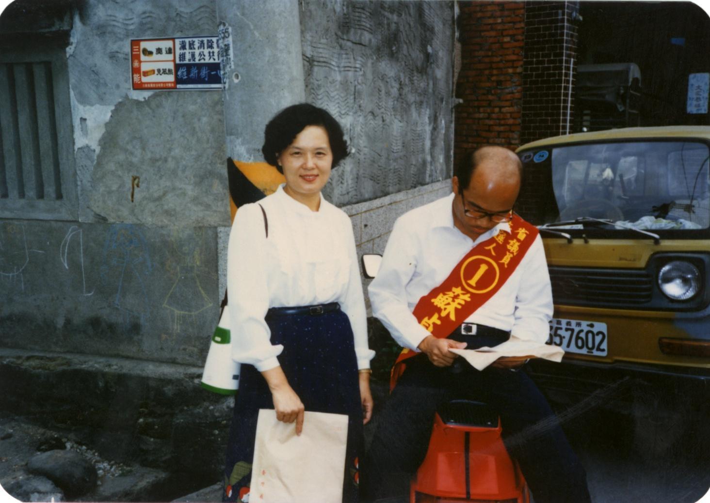 80年代,蘇貞昌競選屏東省議員,妻子詹秀齡陪著他四處拜票。(蘇貞昌提供)