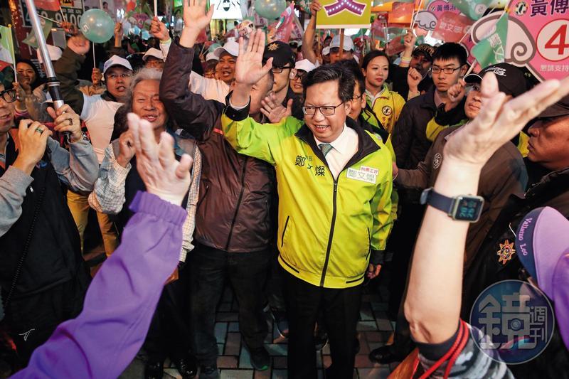 桃園市長鄭文燦順利連任,成為民進黨中生代接棒呼聲最高的人選。