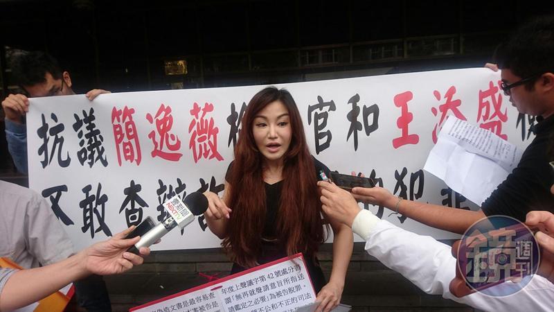 名媛李珍妮曾遭員工指控欠薪2,400元,該案經台北市勞工局認定她違反勞基法,最高可開罰30萬,員工也一狀告上法院。