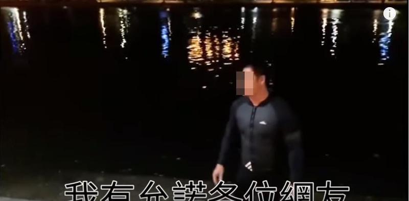 網友爆料,涉及詐騙欠款、騷擾他人的那姓男子,又拍攝跳愛河影片,引來網友撻伐。(翻攝Youtube)