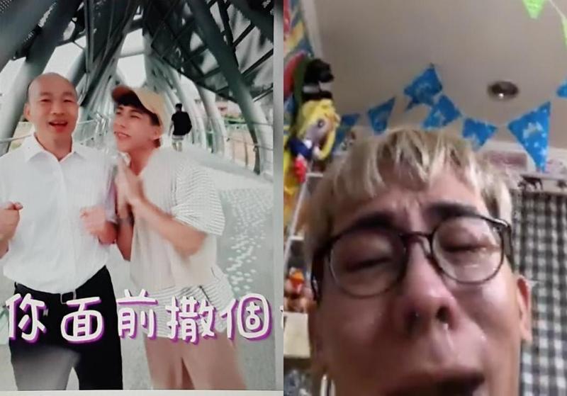 網紅林進因為和反同背景的韓國瑜拍攝影片,被網友攻擊「是同志的毒瘤」,讓他崩潰在凌晨開直播。(合成照片,左為網路照片,右截圖於林進直播)