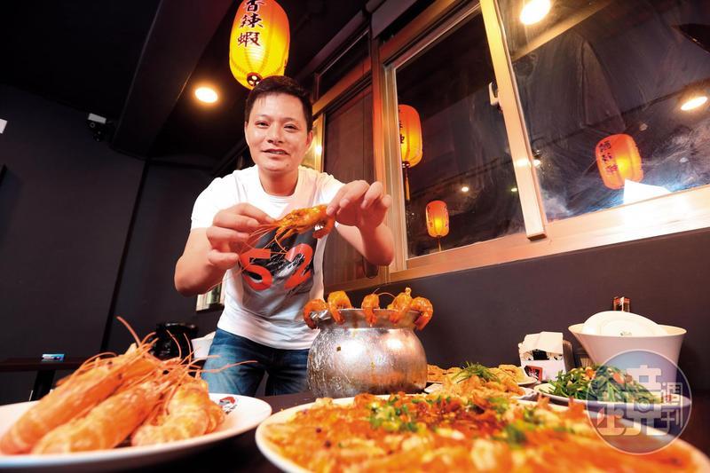 41歲的蕭文明曾浪蕩江湖,他說自己的人生就像酸辣蝦,酸甜苦辣交雜。