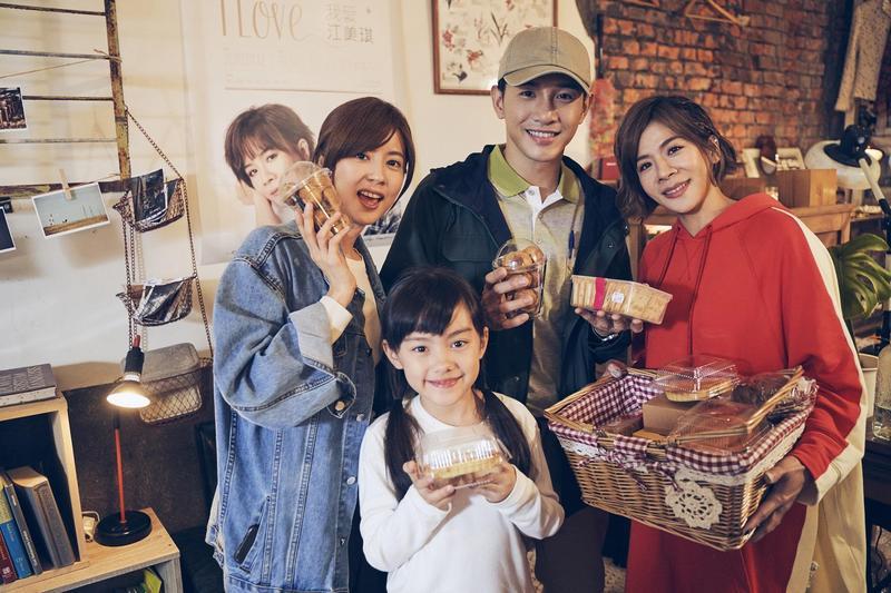 江美琪(右)新歌〈家珍〉MV邀來林予晞(左)、張立昂(中)及7歲的童星陳汎柔跨刀助陣。(索尼提供)
