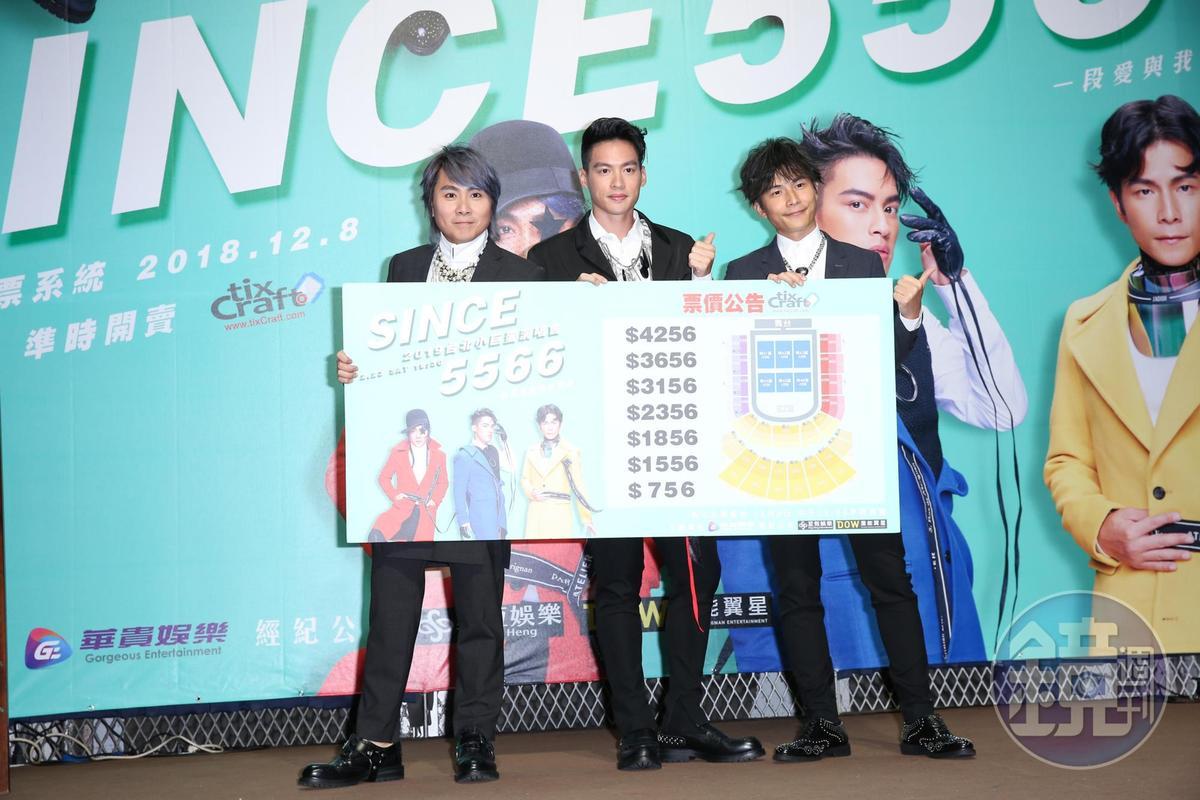 明年2月攻蛋的5566,演唱會票價也放入巧思暗藏56哏。
