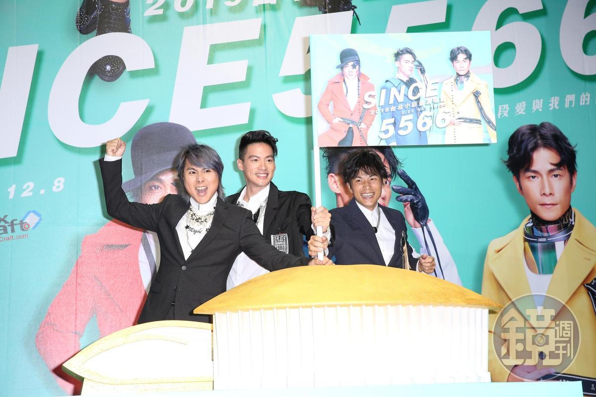 演唱會缺了王少偉引起話題,5566透露其實從未對他提出邀約。