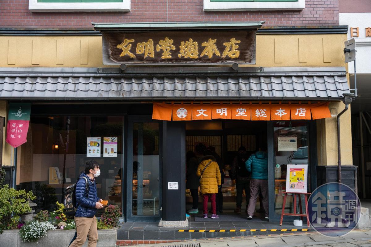 文明堂長崎各大景點都設有分店。