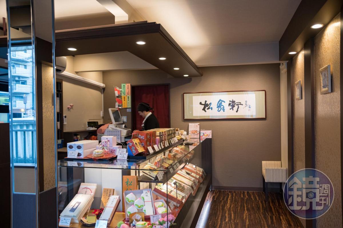 松翁軒現在也賣各種口味的長崎蛋糕,包裝偏西式風格。