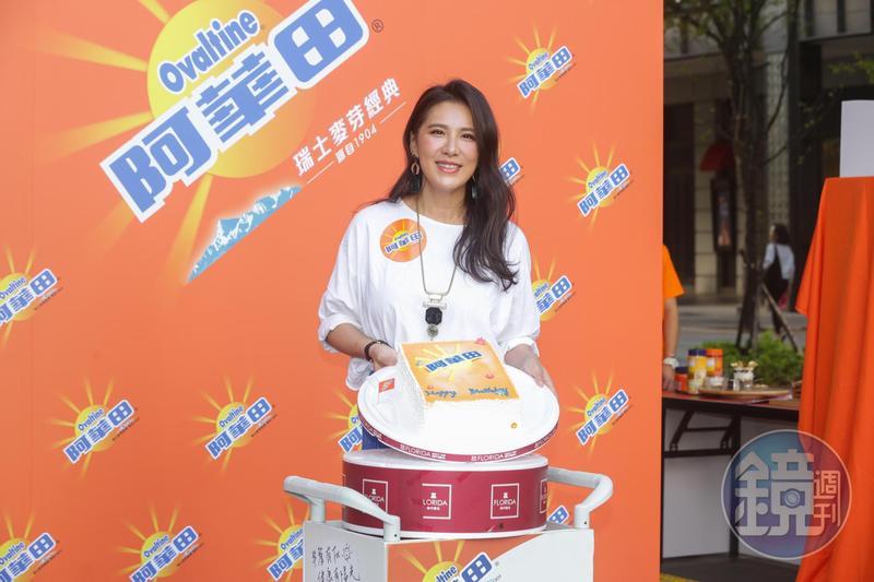 小禎出席一日店長活動,阿華田飲品現場送上蛋糕,幫她預過生日。