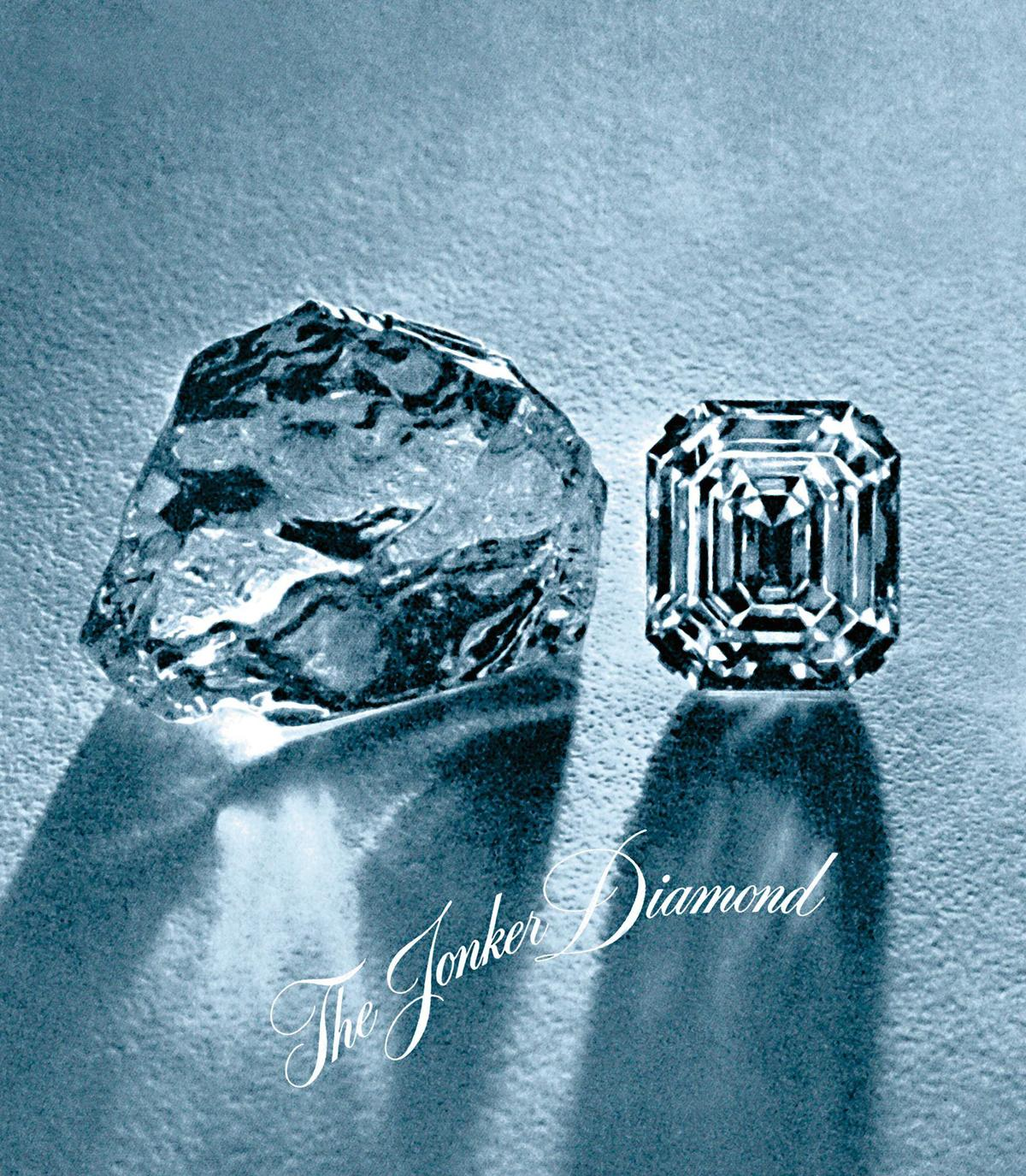 總重726克拉的瓊格爾之鑽原石,是Harry Winston擁有的第一顆重要原石,更是第一顆在美國切割的主要鑽石原石。
