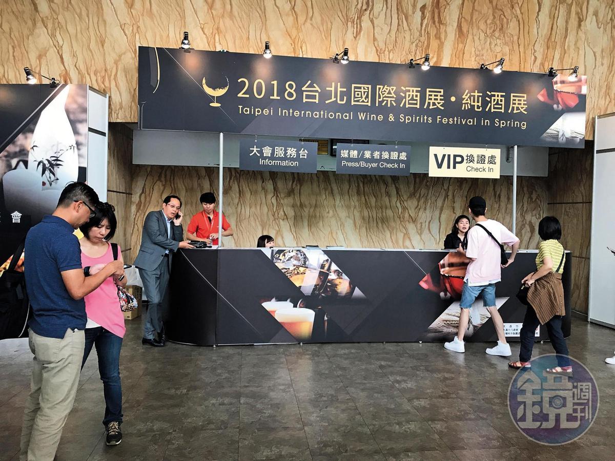 專業展覽公司展昭舉辦的酒展,1年有4回,以11月的「茶咖啡酒展」規模最大,另有台中、高雄,及4月的純酒展。