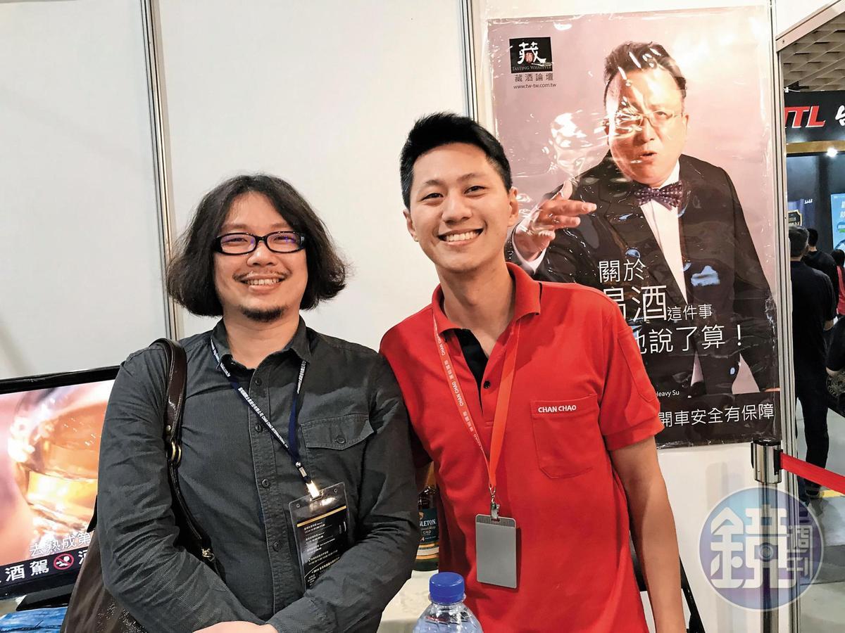 桃園威士忌烈酒品味展主辦人胡毓偉(左)和展昭酒展負責人布萊恩(右),難得聚首。