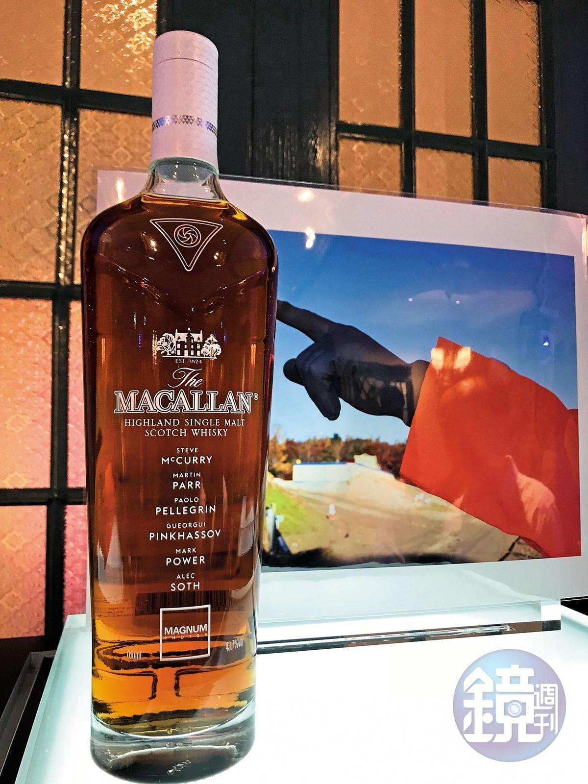 麥卡倫知名的攝影家系列推出完結篇MOP7,8月21日在山海樓,由創意總監Ken Grier親自飛來發表,巧妙結合攝影名家在新廠興建過程留下的影像與酒款風格。
