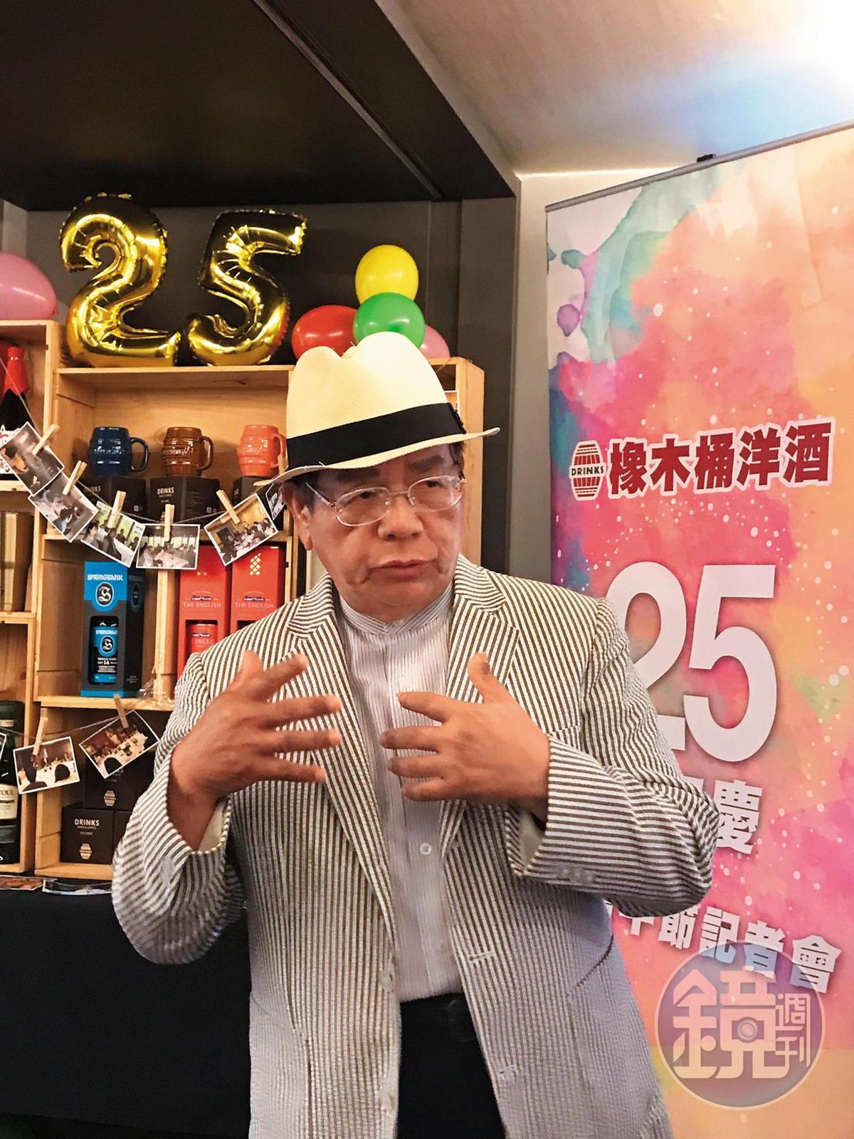 國內酒類門市霸主橡木桶洋酒董事長陳春安,帶領企業走過1/4世紀,依然活力十足、點子不斷,他還精通高爾夫與音樂,懂得品味人生。