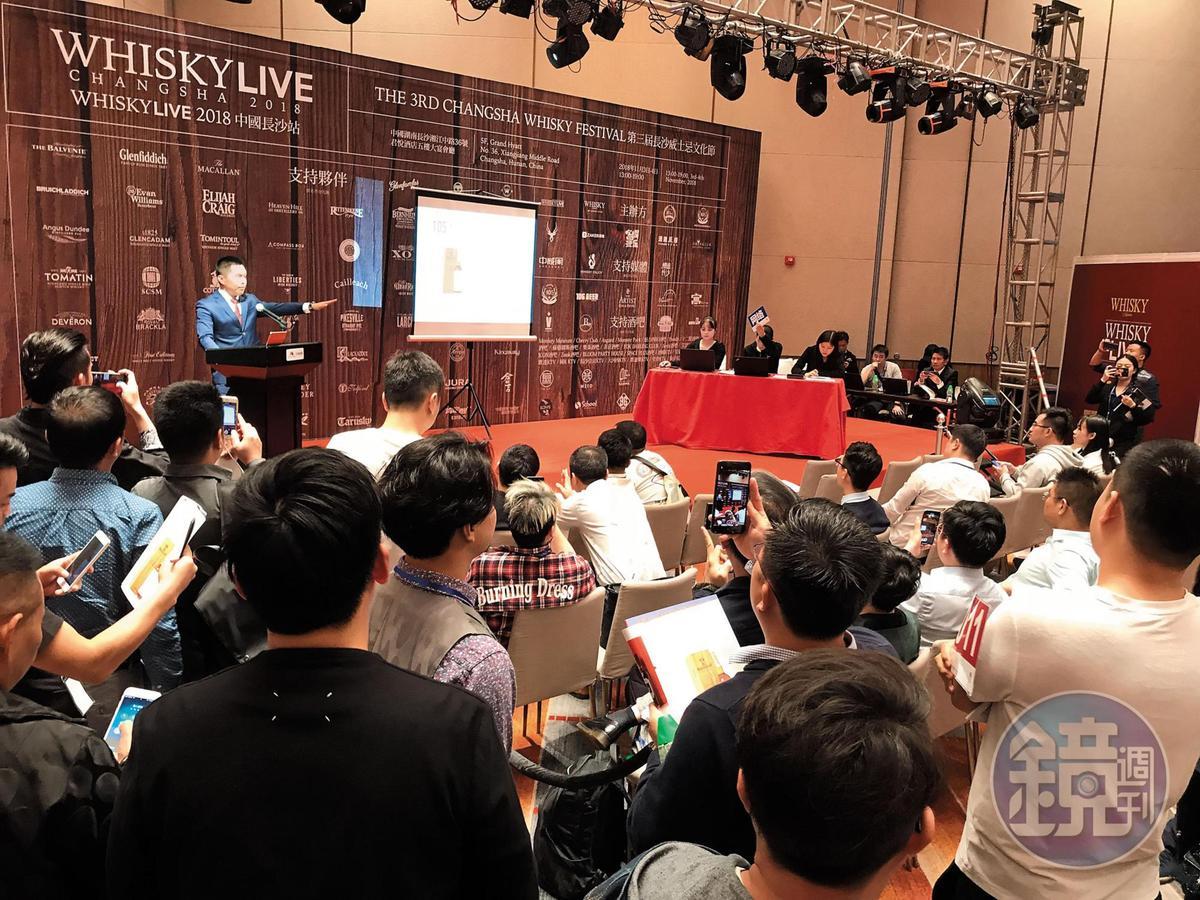 Whisky Live長沙重新出發:Whisky Magazine、中國威士忌達人會,以及長沙105酒吧共同舉辦的WHISKY LIVE,選在湖南長沙重新出發。