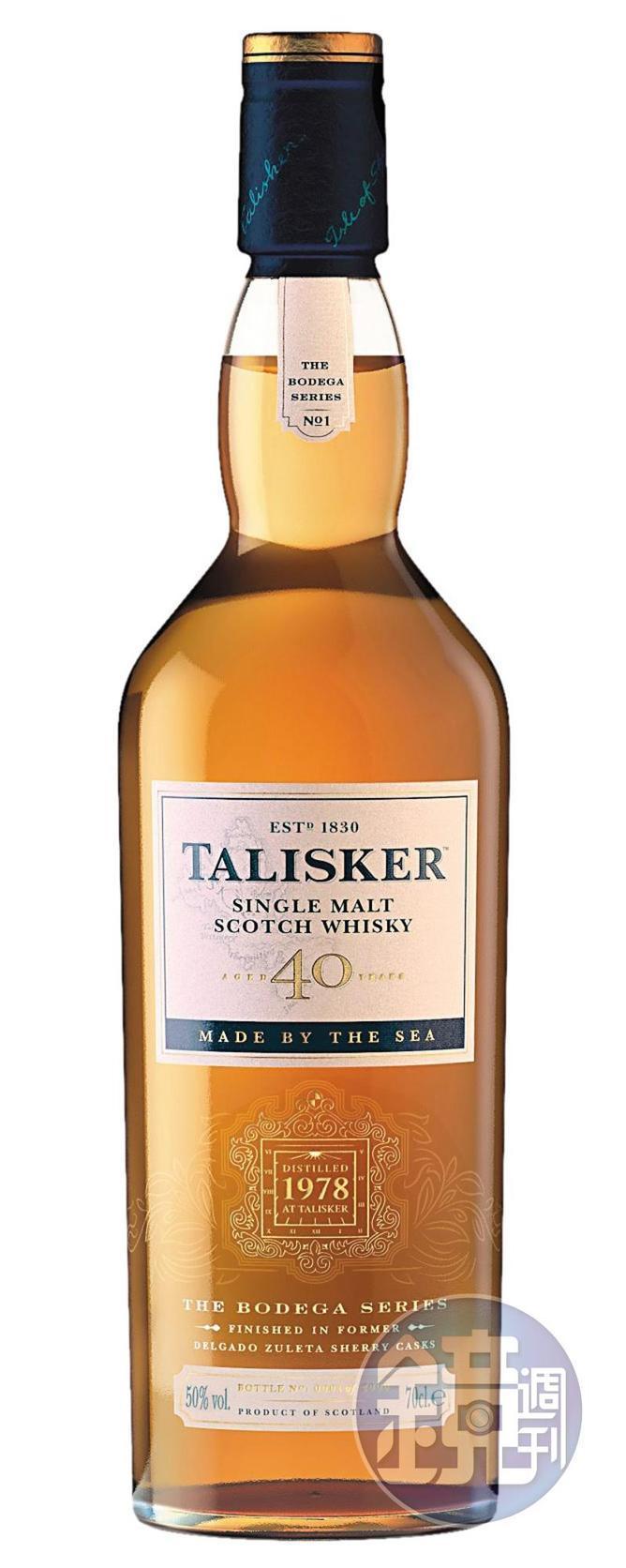 「源自海洋的烈酒之王」泰斯卡,10月4日選在Diageo Malt Society,推出酒廠有史以來的最高年分40年,售價10萬元。