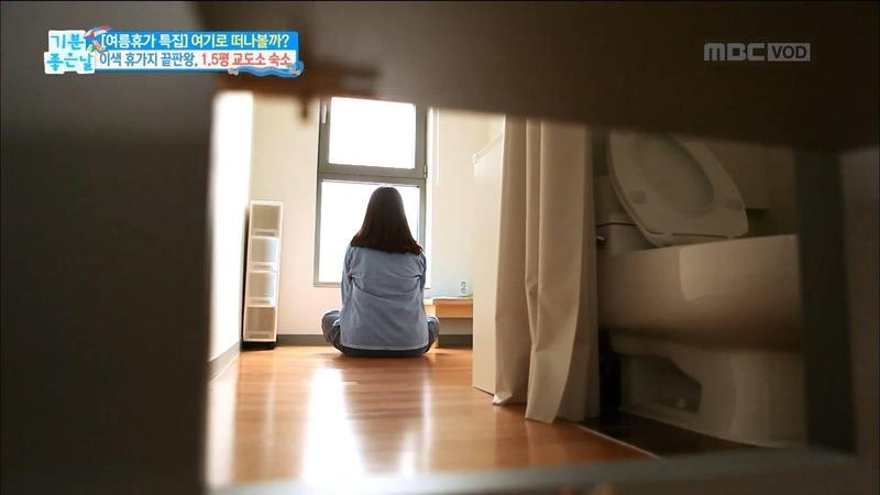 由於工作壓力太大,有超過2,000名南韓人選擇花錢入住 「內心監獄」紓壓。(행복공장臉書)